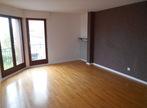 Location Appartement 2 pièces 76m² Villers-lès-Nancy (54600) - Photo 9