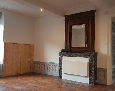 Vente Maison 5 pièces 120m² PAGNY-SUR-MEUSE - photo