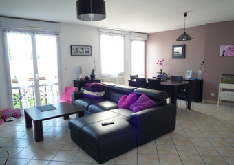 Location Appartement 5 pièces 87m² Toul (54200) - Photo 1