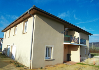 Vente Immeuble 250m² BARISEY-AU-PLAIN - Photo 1