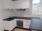 Location Appartement 2 pièces 66m² Toul (54200) - Photo 8