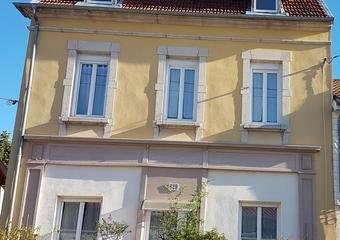 Vente Maison 6 pièces 160m² ECROUVES - photo
