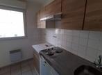 Location Appartement 2 pièces 45m² Toul (54200) - Photo 8