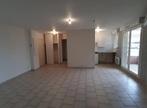 Vente Appartement 2 pièces 48m² TOUL - Photo 4