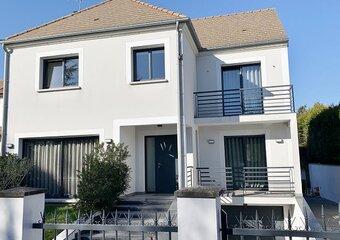 Vente Maison 6 pièces 192m² VILLIERS SUR MARNE - Photo 1
