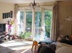 Vente Maison 5 pièces 92m² PONTAULT COMBAULT - Photo 4