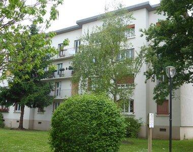 Vente Appartement 3 pièces 53m² VILLIERS SUR MARNE - photo