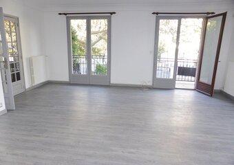 Vente Maison 8 pièces 160m² CHAMPIGNY SUR MARNE - photo