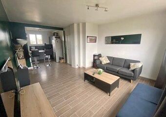 Vente Appartement 3 pièces 54m² VILLIERS SUR MARNE - Photo 1