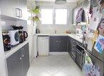 Vente Appartement 4 pièces 69m² VILLIERS SUR MARNE - Photo 3