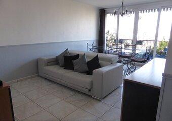 Vente Appartement 4 pièces 74m² Champigny-sur-Marne (94500) - photo