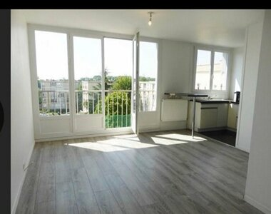 Vente Appartement 1 pièce 30m² LE PLESSIS TREVISE - photo
