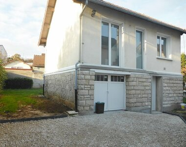 Vente Maison 4 pièces 85m² PONTAULT COMBAULT - photo