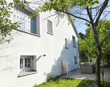 Vente Maison 6 pièces 120m² VILLIERS SUR MARNE - photo
