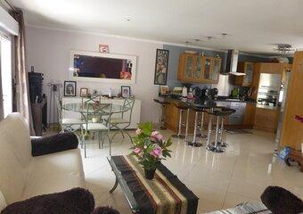 Vente Maison 6 pièces 147m² VILLIERS SUR MARNE - Photo 1