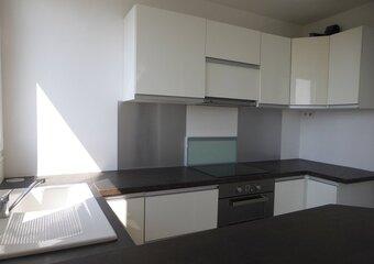 Vente Appartement 1 pièce 30m² LE PLESSIS TREVISE - Photo 1