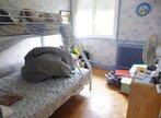 Vente Maison 5 pièces 92m² PONTAULT COMBAULT - Photo 8