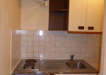 Location Appartement 1 pièce 17m² Villiers-sur-Marne (94350) - Photo 1