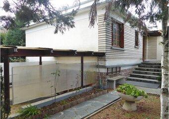 Vente Maison 6 pièces 124m² VILLIERS SUR MARNE - Photo 1