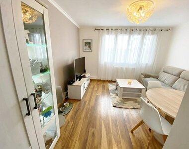 Vente Appartement 3 pièces 54m² VILLIERS SUR MARNE - photo