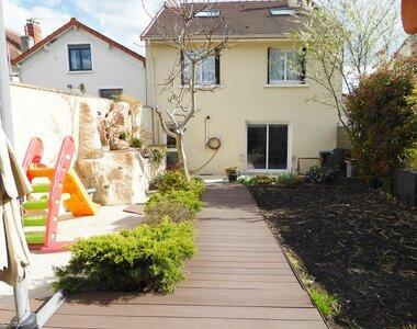 Vente Maison 7 pièces 135m² VILLIERS SUR MARNE - photo