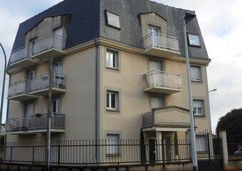 Vente Appartement 1 pièce 24m² Noisy-le-Grand (93160) - photo