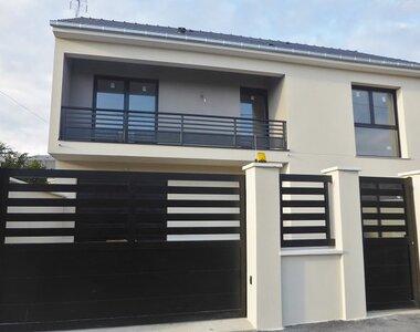 Vente Maison 5 pièces 115m² VILLIERS SUR MARNE - photo