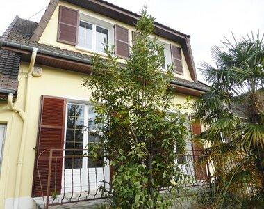 Vente Maison 7 pièces 125m² VILLIERS SUR MARNE - photo