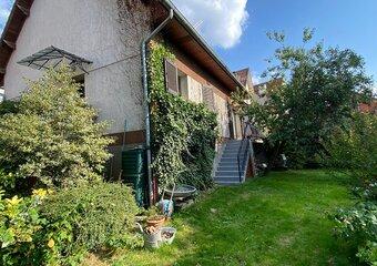 Vente Maison 8 pièces 145m² VILLIERS SUR MARNE - Photo 1