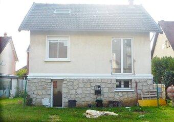 Vente Maison 4 pièces 85m² PONTAULT COMBAULT - Photo 1