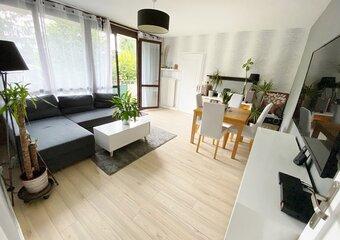 Vente Appartement 4 pièces 74m² VILLIERS SUR MARNE - Photo 1