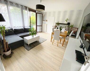 Vente Appartement 4 pièces 74m² VILLIERS SUR MARNE - photo