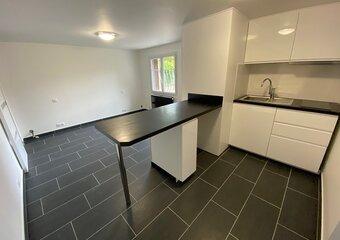 Location Appartement 1 pièce 25m² Villiers-sur-Marne (94350) - Photo 1
