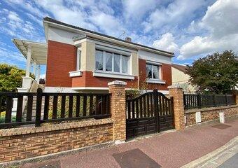 Vente Maison 3 pièces 85m² VILLIERS SUR MARNE - Photo 1