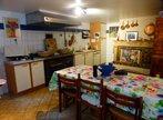 Vente Maison 5 pièces 97m² VILLIERS SUR MARNE - Photo 8