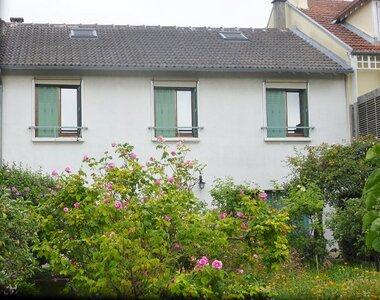 Vente Maison 5 pièces 95m² VILLIERS SUR MARNE - photo