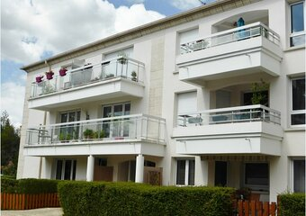 Location Garage 15m² Villiers-sur-Marne (94350) - Photo 1