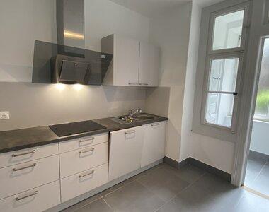 Location Appartement 3 pièces 60m² Strasbourg (67000) - photo