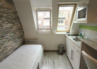 Vente Appartement 1 pièce 12m² strasbourg - Photo 1