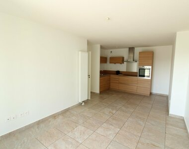 Location Appartement 3 pièces 58m² Lingolsheim (67380) - photo