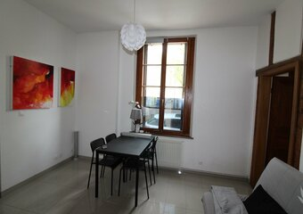 Location Appartement 2 pièces 32m² Strasbourg (67000) - photo