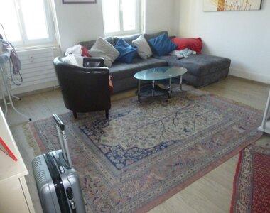 Vente Appartement 4 pièces 99m² strasbourg - photo