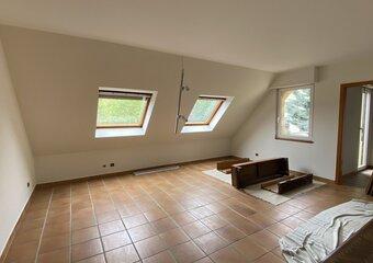 Location Appartement 4 pièces 75m² Eckbolsheim (67201) - photo