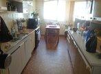 Vente Appartement 2 pièces 66m² strasbourg - Photo 9