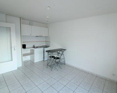Location Appartement 2 pièces 33m² Bischheim (67800) - photo