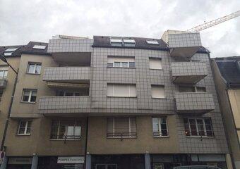 Vente Appartement 2 pièces 42m² Schiltigheim (67300) - Photo 1