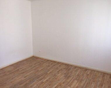 Location Appartement 1 pièce 24m² Schiltigheim (67300) - photo