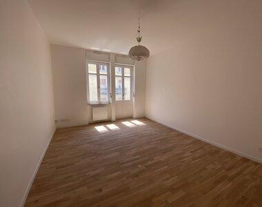Location Appartement 3 pièces 55m² Strasbourg (67000) - photo
