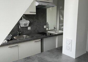 Location Appartement 1 pièce 17m² Strasbourg (67000) - Photo 1