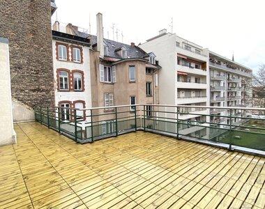 Location Appartement 5 pièces 158m² Strasbourg (67000) - photo